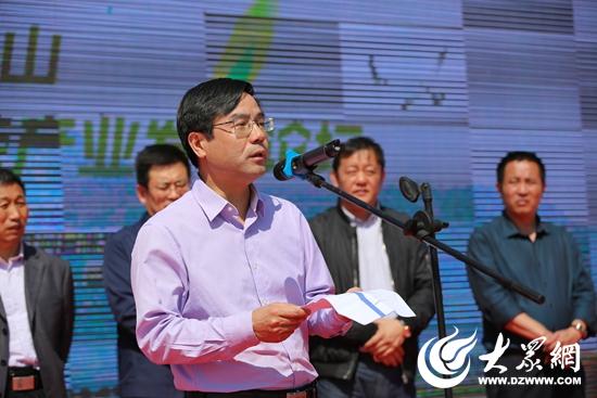 4  中国农科院茶叶研究所党委书记、副所长姜仁华致辞