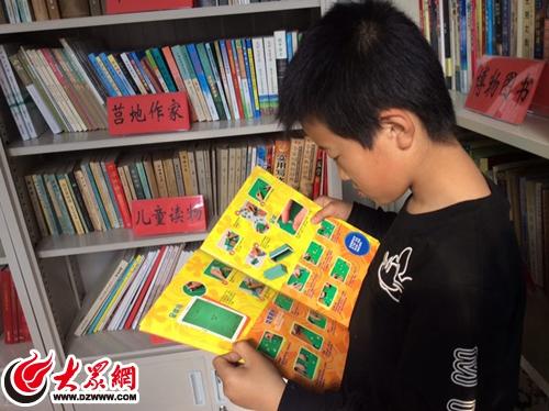 农家书屋里认真阅读的孩子