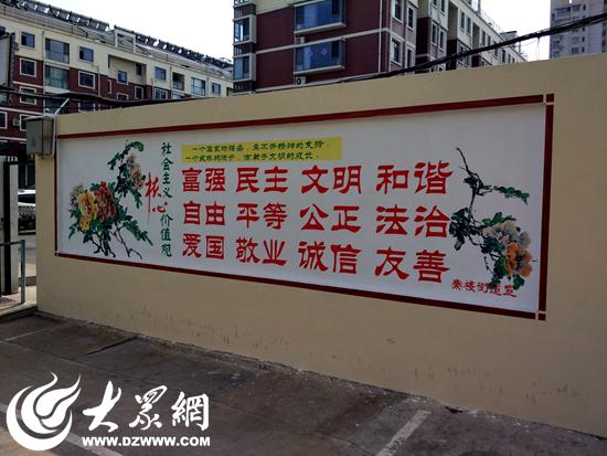 小区墙体手绘公益宣传画