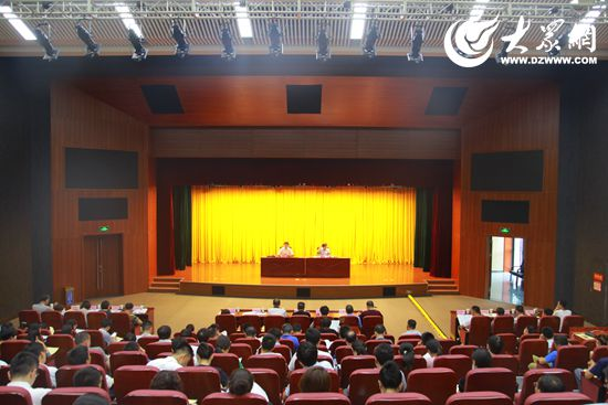 日照市召开第八届中国少年儿童合唱节动员大会
