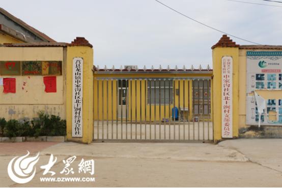 莒县跃龙山旅游风景区