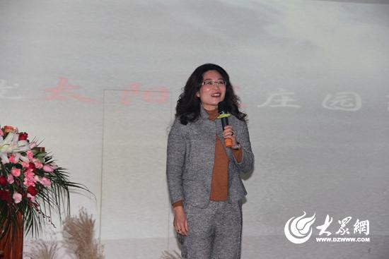 山东日照尧王酒业集团副总经理、太阳城葡萄酒庄园总经理张燕