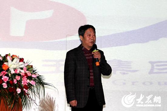 山东日照尧王酒业集团董事长、总经理王承海