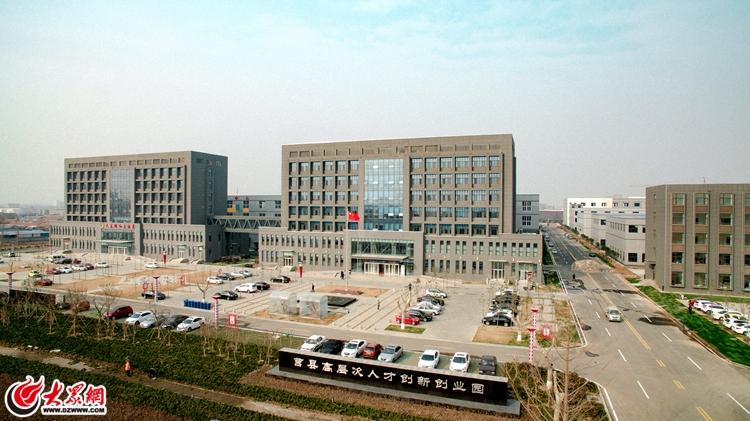 1莒县高层次创新创业园2017年10月建成并投入使用