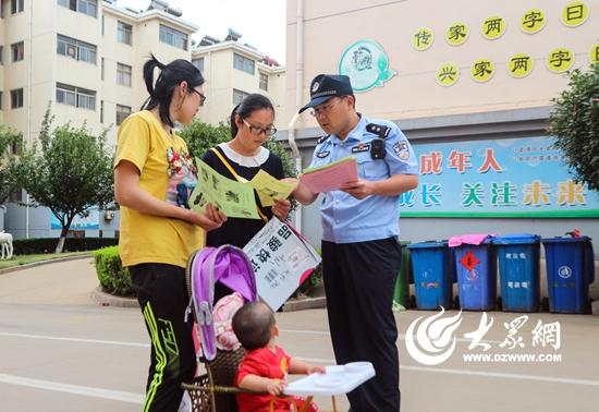 日照:港航公安局进社区宣传防诈骗