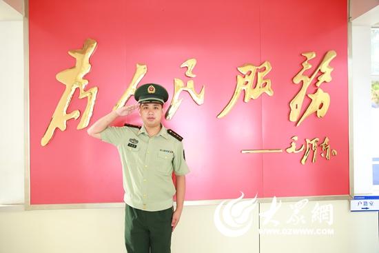 全天北京赛车PK10计划:今天,日照这群最可爱的人有话说……