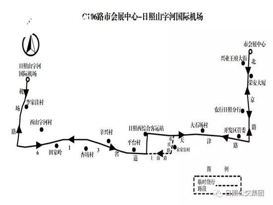 城乡公交c106线路图