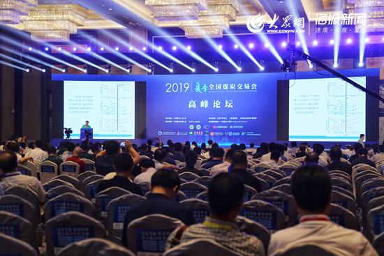 http://www.jienengcc.cn/shujuyanjiu/101805.html