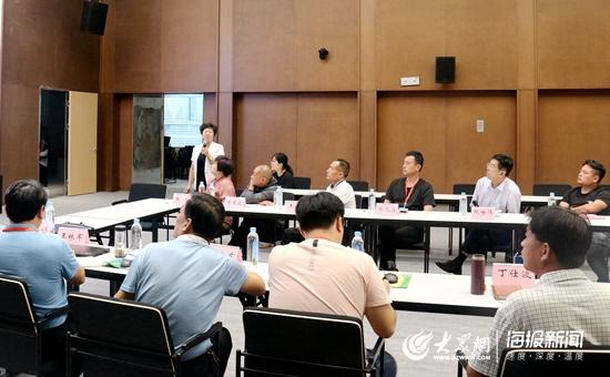 科技创新推动茶产业高质量发展研讨会在日照举行