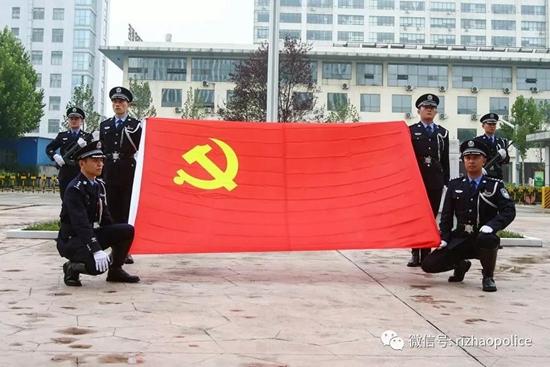 日照市公安局举行升国旗和重温入党誓词仪式