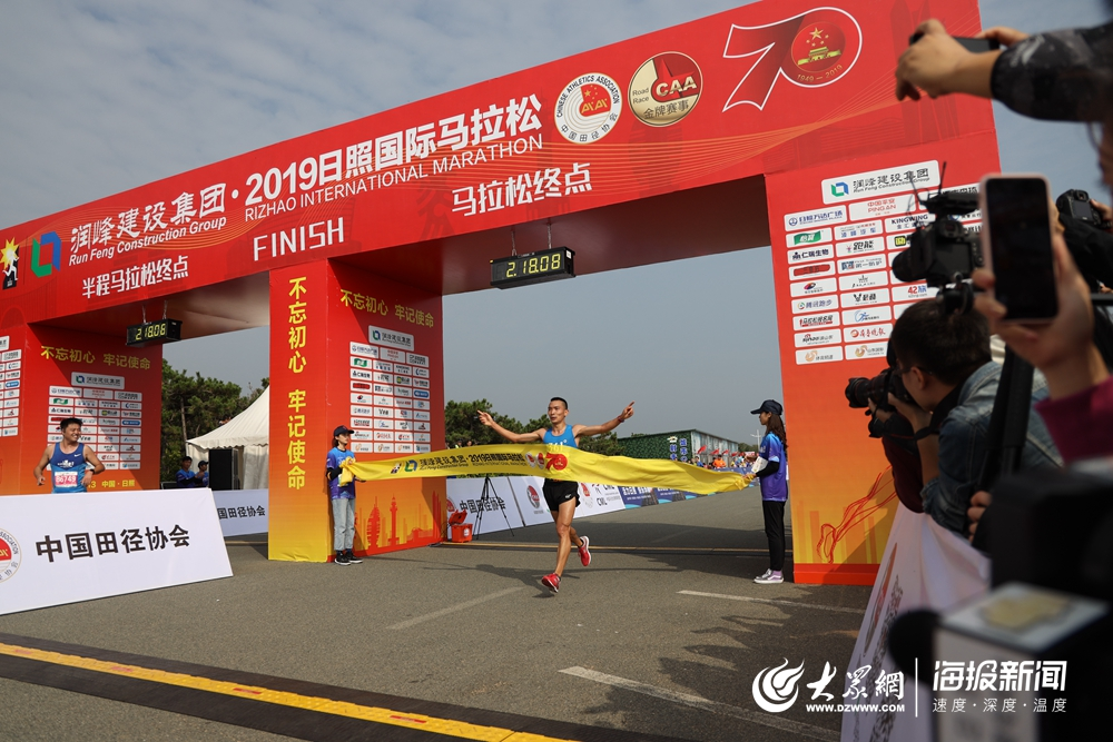 用脚步丈量日照 中国选手在日马