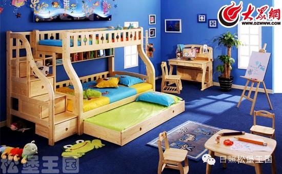 松堡王国儿童家具日照店