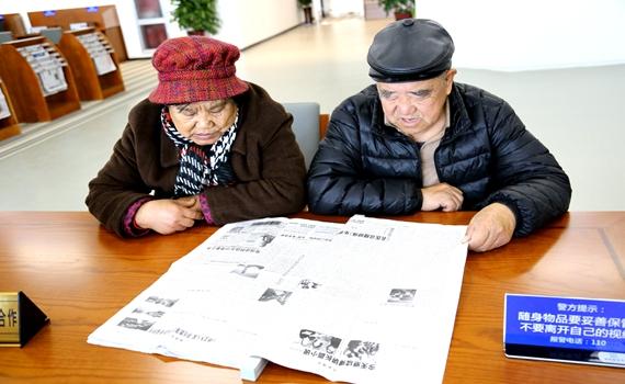 两名老年读者同看一份报纸_副本.jpg