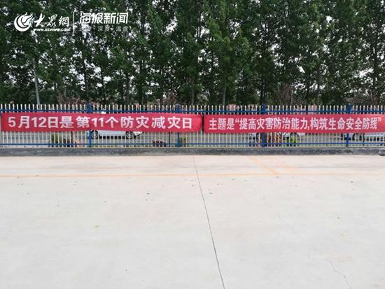五莲县洪凝主题山阳小学举行小学教育班队街道海城三江源图片