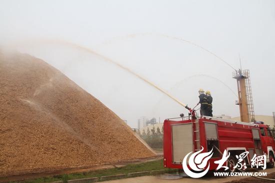亚太森博(山东)浆纸有限公司举办消防应急演练_日照