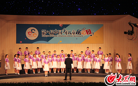 第八届中国少年儿童合唱节第一场展演成功举办