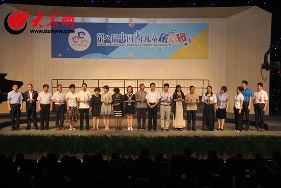 第八届中国少年儿童合唱节在日照完美闭幕