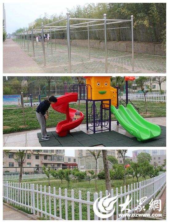 小区内宠物乐园,儿童游乐设施,晾晒区一应俱全