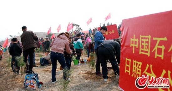 石化日照分公司志愿者在植树-中国石化日照分公司 义务植树是企业