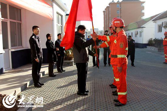 山东省森林消防突击队日照大队成立