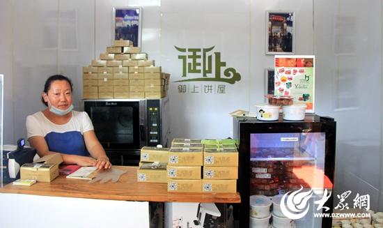 老北京绿豆饼亮相童博会,现场免费试吃