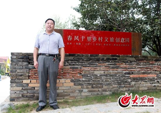 邵泽连书记在春风十里创业园前拍照.jpg