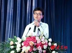 鲁证期货场外衍生品部负责人王洪刊做主题演讲_副本_副本.jpg
