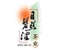 新商标(茶业合) 副本.jpg