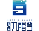 4日照泰隆现代农业开发有限公司logo_副本.jpg
