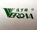 3日照维罗娜茶厂logo_副本.jpg