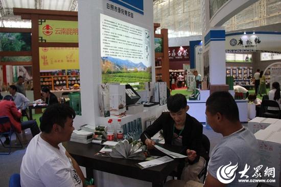 景阳青茶园通过电商等渠道积累了大量东北客户