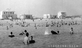八十年代的日照第一海滨浴场_副本.jpg
