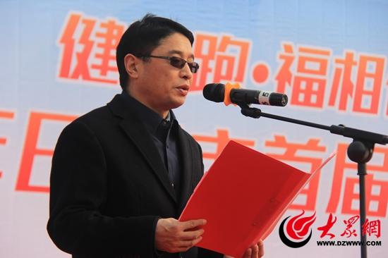 中国太平人寿山东分公司副总经理张教强致辞.JPG