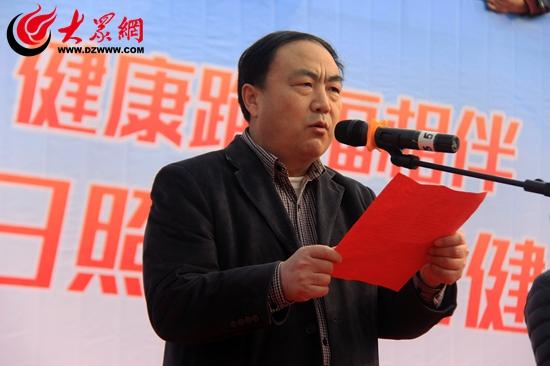 日照市旅游局副局长刘庆仁致辞.JPG