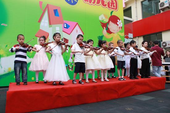 小提琴音乐会.jpg